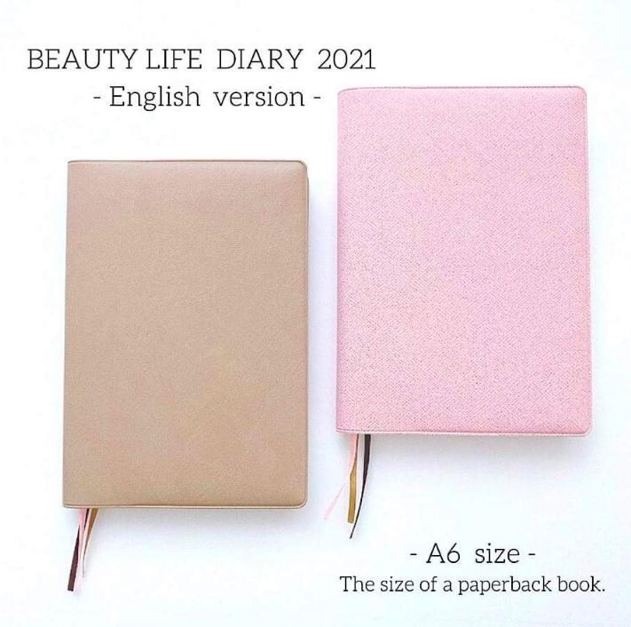 2021年より英語バージョンのビューティーライフダイアリーを発売いたしました